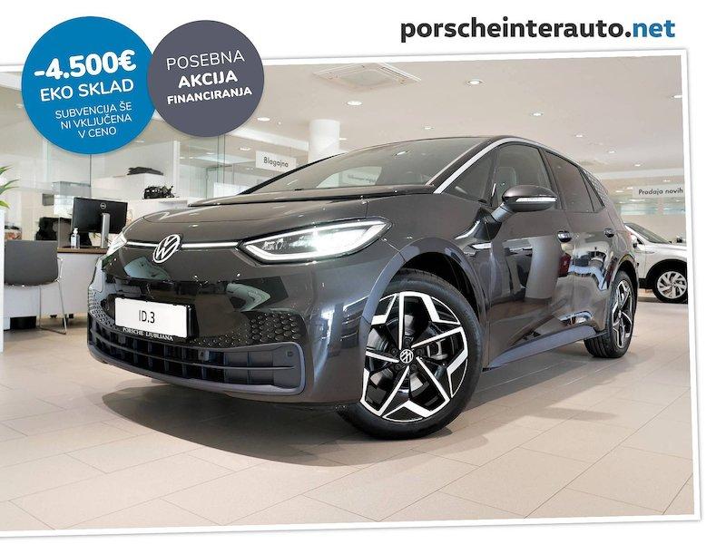 Volkswagen ID.3 Style